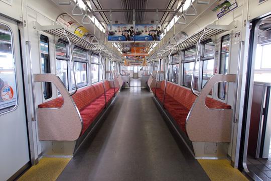 20130209_tama_monorail_1000-in02.jpg