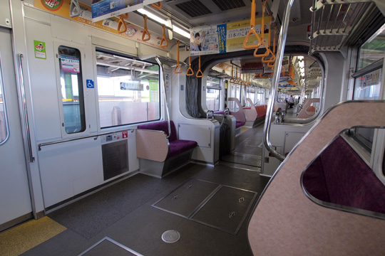 20130209_tama_monorail_1000-in07.jpg