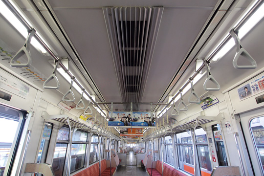 20130209_tama_monorail_1000-in08.jpg