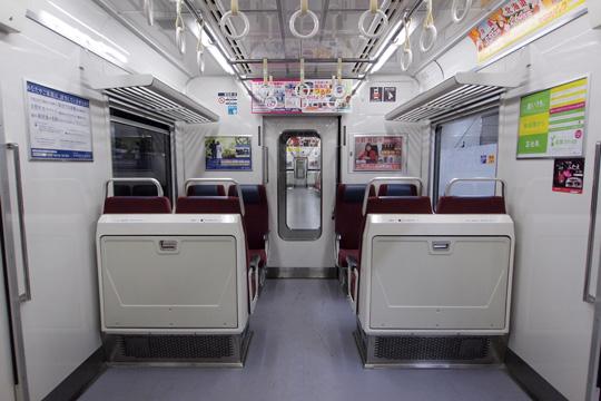 20130210_keikyu_600-in04.jpg