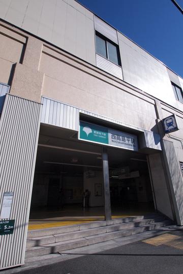 20130210_nishi_takashimadaira-02.jpg