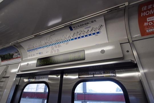 20130210_saitama_rail_2000-in05.jpg