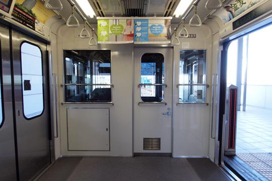 20130210_saitama_rail_2000-in07.jpg
