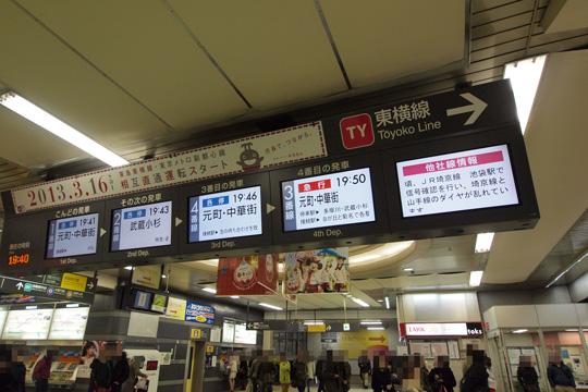 20130210_shibuya-06.jpg