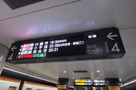 20130210_shibuya-07.jpg