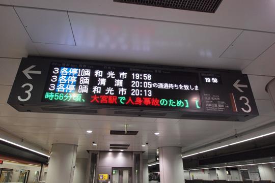 20130210_shibuya-09.jpg