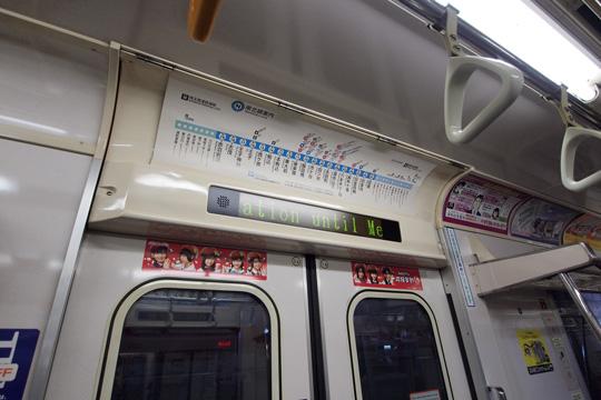 20130210_tokyo_metro_9000-in12.jpg