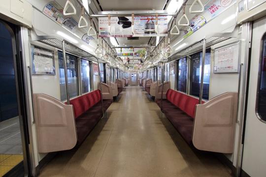 20130210_tokyu_3000-in01.jpg