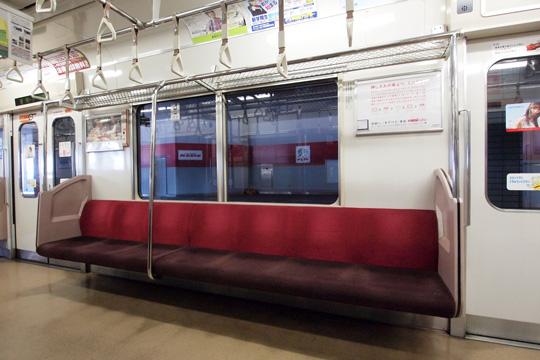 20130210_tokyu_3000-in02.jpg