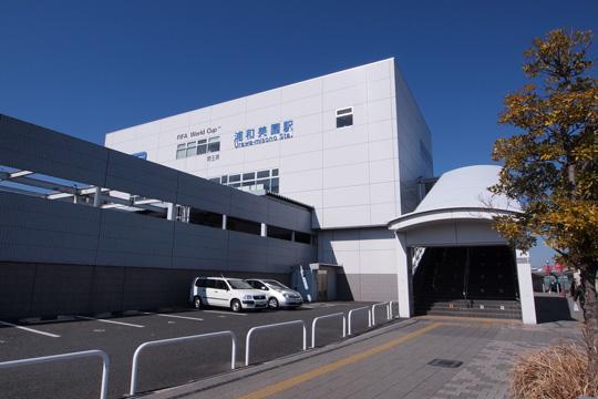 20130210_urawa_misono-01.jpg