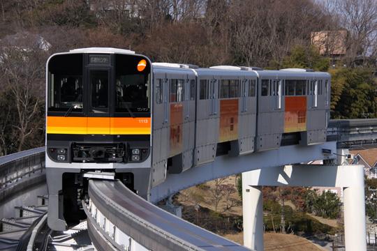 20130211_tama_monorail_1000-04.jpg