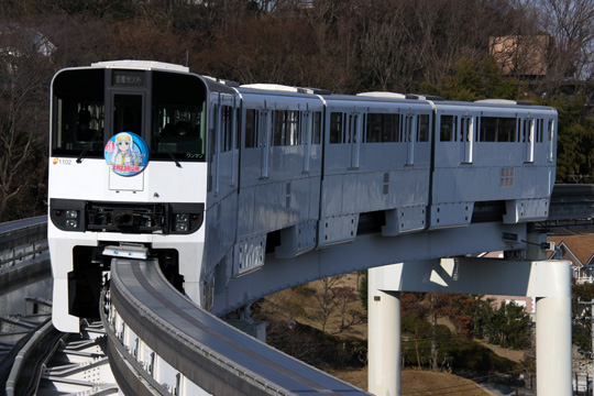 20130211_tama_monorail_1000-05.jpg