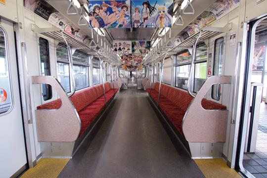 20130211_tama_monorail_1000-in01.jpg