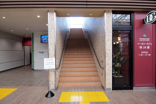 20130211_tokorozawa-01.jpg