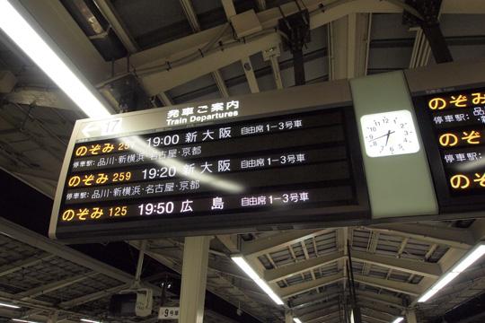 20130211_tokyo-01.jpg