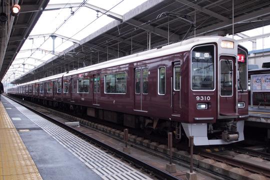 20130217_hankyu_9300-01.jpg