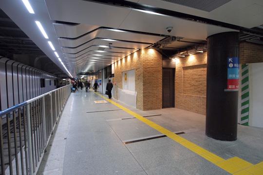 20130217_sannomiya-05.jpg