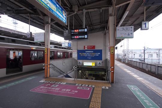 20130217_yamato_yagi-01.jpg