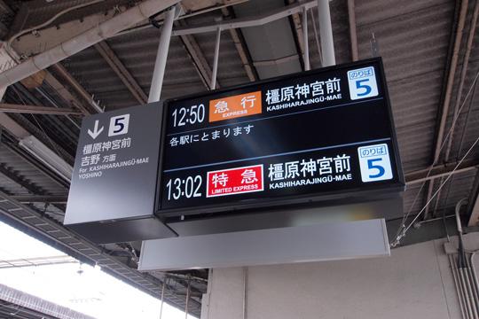 20130217_yamato_yagi-02.jpg