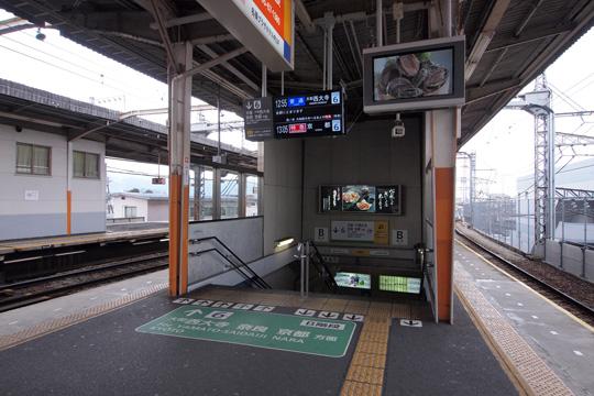 20130217_yamato_yagi-03.jpg