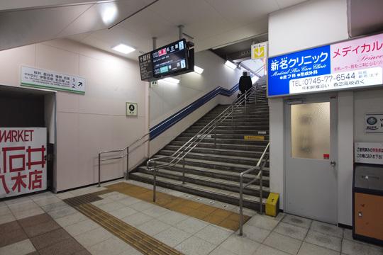 20130217_yamato_yagi-05.jpg