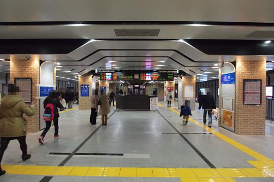 20130303_sannomiya-04.jpg
