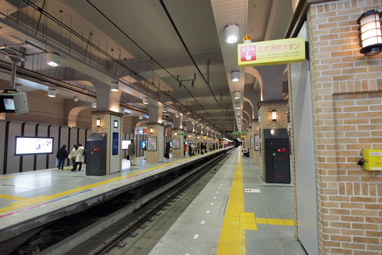 20130323_sannomiya-27.jpg
