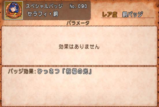 2014111011130802e.jpg
