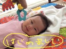 fc2blog_20140924132851b05.jpg