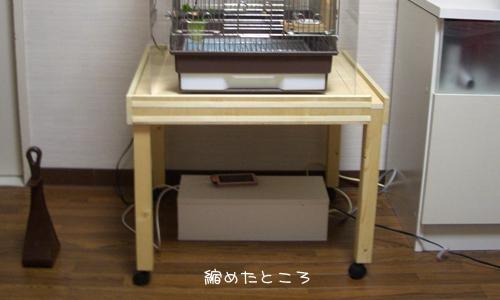 文鳥ケージワゴン_3