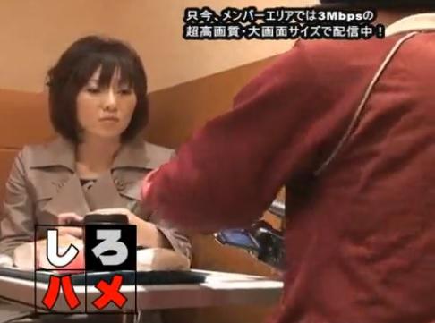 無修正 しろハメ 田中美佐 出会い系でゲットした人妻