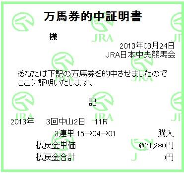 201303251811539d1.jpg