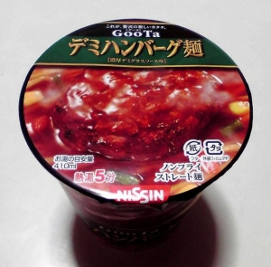 GooTa デミハンバーグ麺 濃厚デミグラスソース味(カップ麺Award 2013)