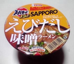 スーパーカップ1.5倍 札幌えびだし味噌ラーメン(カップ麺Award 2013)