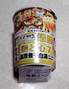 Yahoo! ら~めん特集第5回 優勝 麺と心 7 濃厚煮干白湯