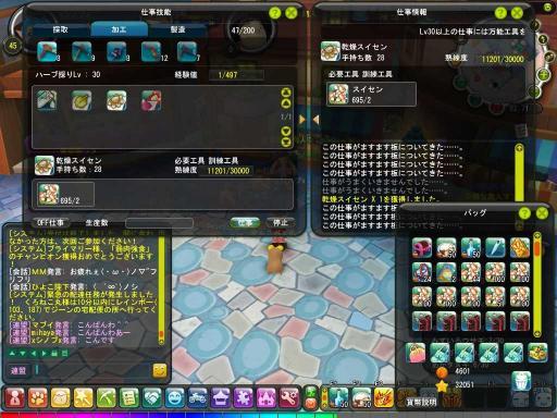 _20101026_2104_000.jpg