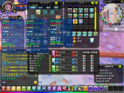 _20101123_2101_000.jpg