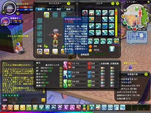 _20101201_0710_000.jpg