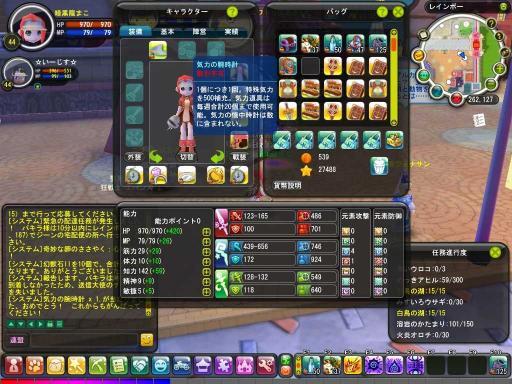 _20101201_0711_000.jpg