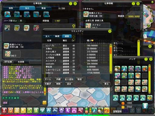 _20110125_2351_000.jpg