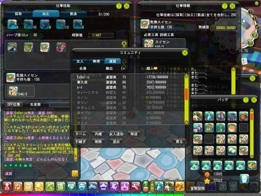 _20110125_2351_001.jpg