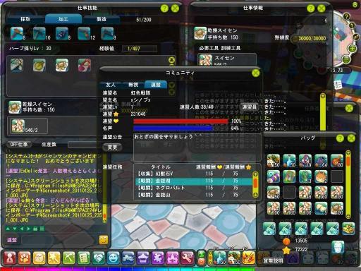 _20110125_2352_000.jpg