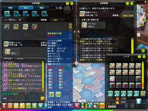 _20110128_2136_000.jpg