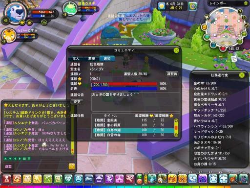 _20110129_1116_000.jpg