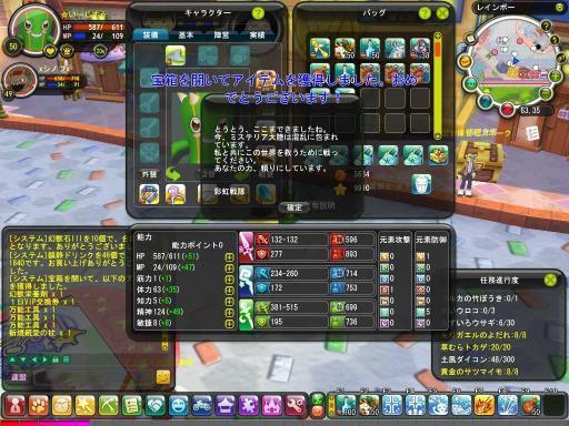 _20110129_1527_000.jpg