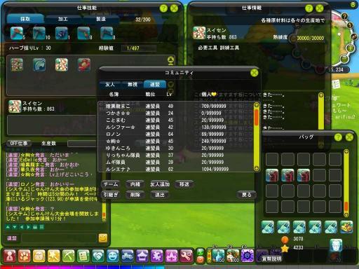_20110129_2149_000.jpg