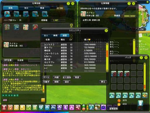 _20110129_2149_001.jpg