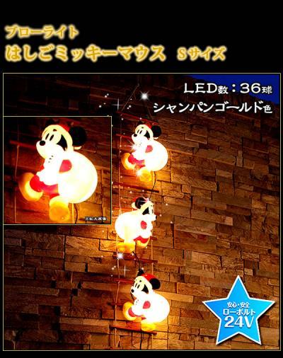 60521700_1206_1_convert_20131201212632.jpg