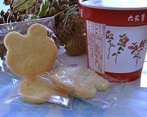 カエルクッキーと六花亭