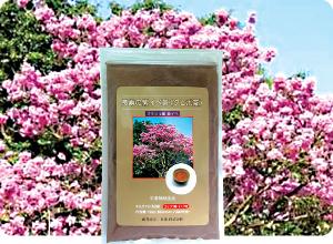 紫イペ茶(タヒボ茶)50g入りお試し価格926円